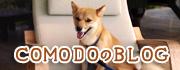 COMODOのブログ